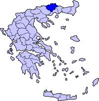 GreeceDrama