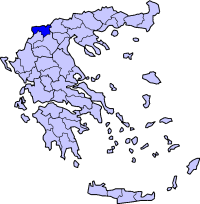 GreeceFlorina