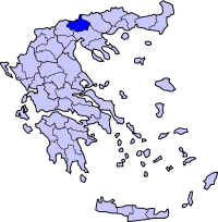 GreeceKilkis